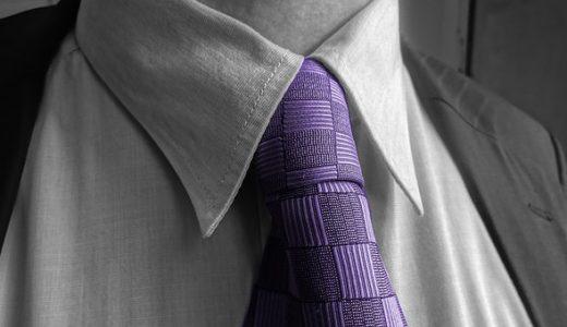ネクタイのクリーニングの料金の相場は?出す頻度や出し方の注意点などまとめて解説!