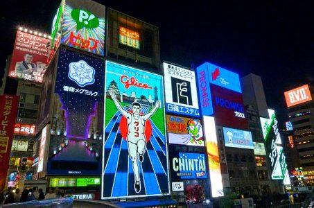 大阪の宅配クリーニング10選!料金・オプション・集配サービスなど調査まとめ。